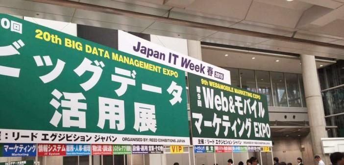 【お知らせ】第9回Web&モバイルマーケティングEXPO【春】1日目レポート
